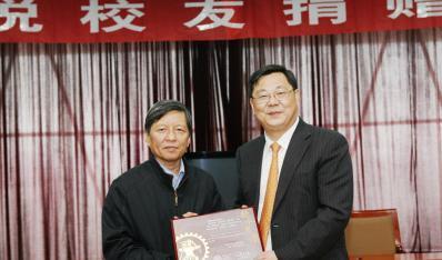 我系1985届校友桂生悦毕业三十年返校捐赠